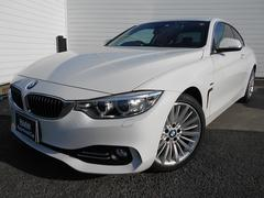 BMW420iクーペ ラグジュアリー 1年AC1オナ禁煙認定車