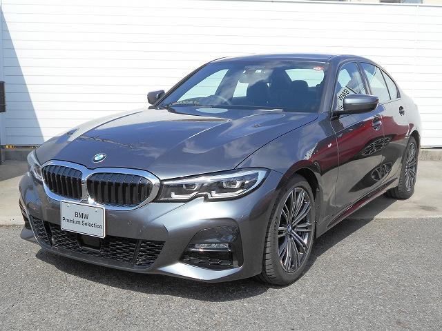 BMW 320d xDrive Mスポーツ 2年BPSデモ認定車