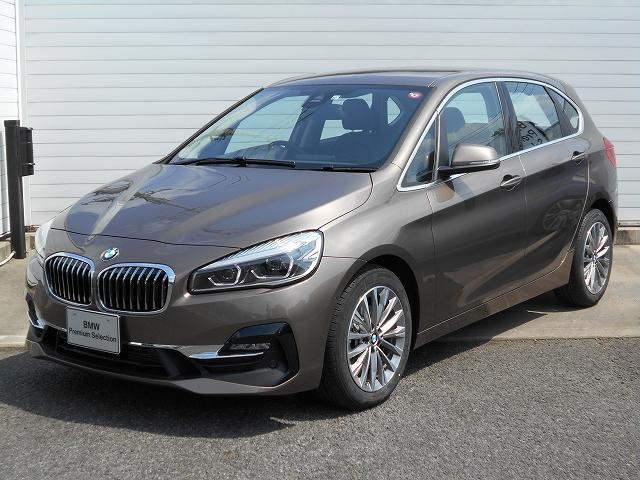 BMW 218d xDriveアクティブツアラーラグジュアリ認定車
