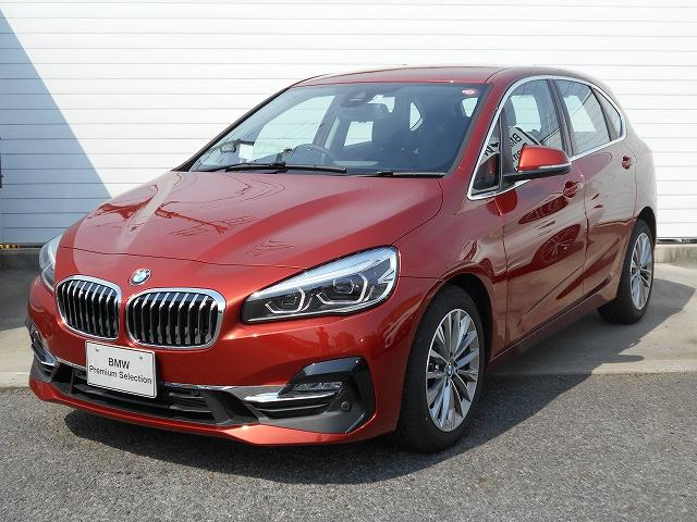 BMW 218dアクティブツアラー ラグジュアリー2年BPS認定車
