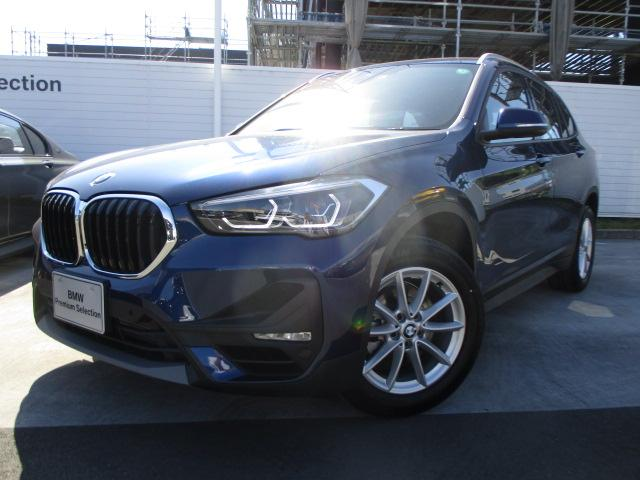 BMW X1 sDrive 18i 2年BPSデモ禁煙認定車
