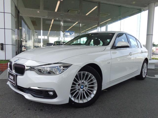 BMW 3シリーズ 320d ラグジュアリー黒革衝突軽減ACC1オナ禁煙認定車