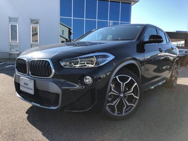 BMW sDrive 18i MスポーツX 19AW衝突軽減PアシストコンフォートpkgETC 2年BPSデモカー禁煙認定車