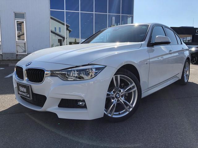 BMW 320i Mスポーツ 18AW衝突軽減ACCPDCLEDヘッドコンフォートアクセスETC 1年AC1オーナー禁煙認定車