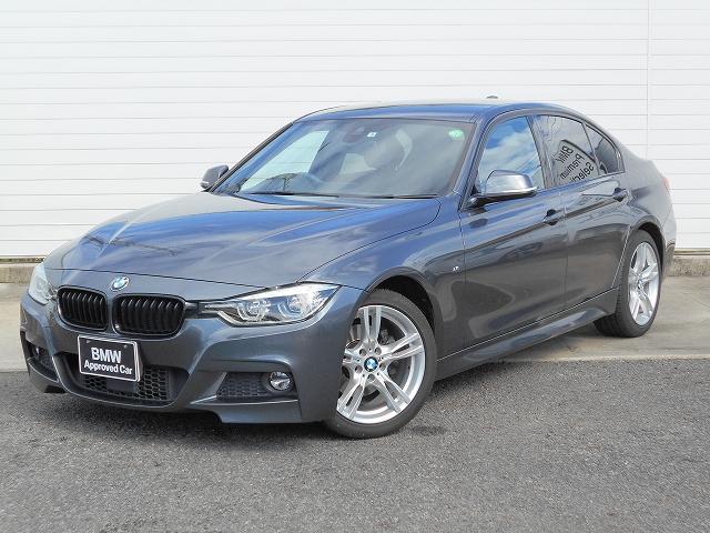 BMW 320d Mスポーツ 18AW衝突軽減ACCPDCETC 1年AC1オーナー禁煙認定車