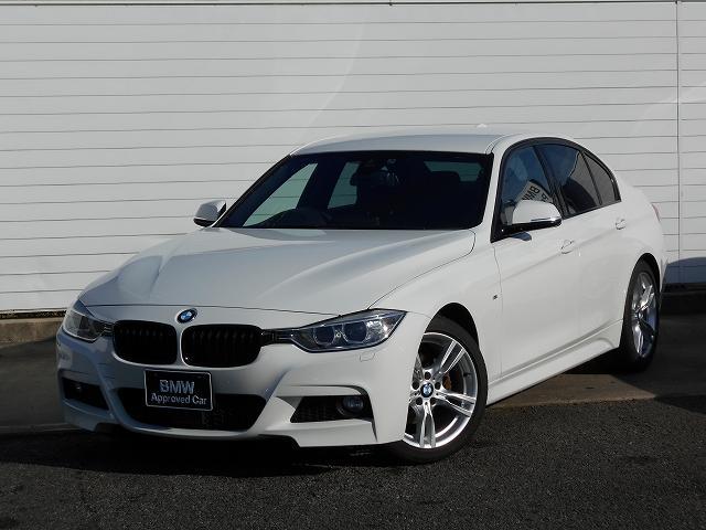 BMW 320d Mスポーツ 社外テレビチューナー ブラックキドニーグリル アクティブクルーズコントロール 18インチAW コンフォートアクセス バックカメラ ワンオーナー禁煙車 1年保証