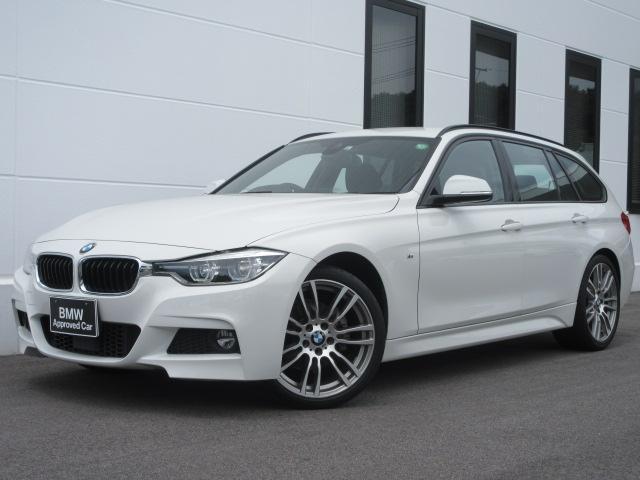 BMW 3シリーズ 320iツーリング Mスポーツ 19AW後期8AエンジンLEDヘッドレーンチェンジ衝突軽減ACC禁煙1オーナー認定中古車