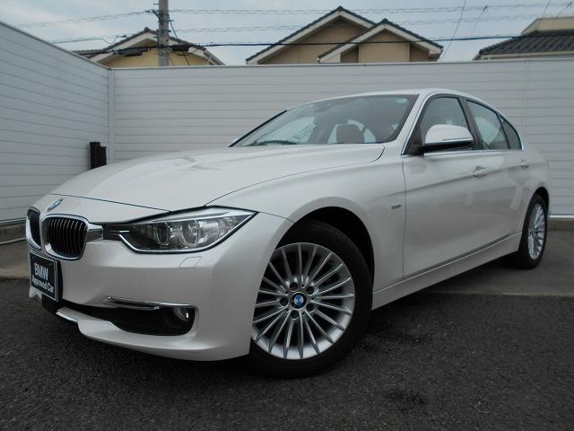 BMW 3シリーズ 320d ラグジュアリー 17AWベージュ革ACC社外DTVドラレコ禁煙1オーナー認定中古車