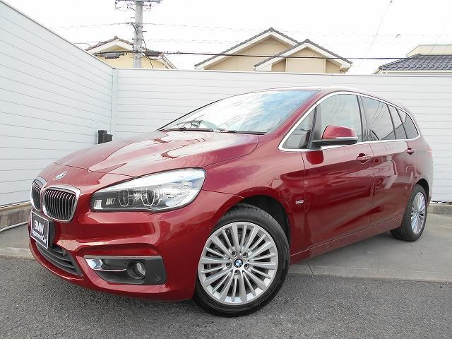 BMW 218d xDriveグランツアラー ラグジュアリー オイスター革セーフティPKGヘッドアップディスプレイACC禁煙認定中古車