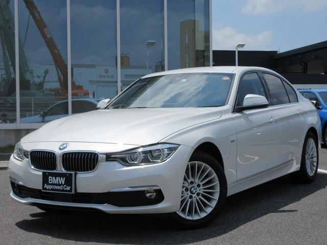 BMW 3シリーズ 320d ラグジュアリー 17AW後期8Cエンジンブラウン革ACC禁煙1オーナー認定中古車