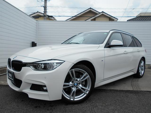 BMW 320dツーリング Mスポーツ 18AW後期8CエンジンACCパノラマサンルーフLED禁煙認定中古車