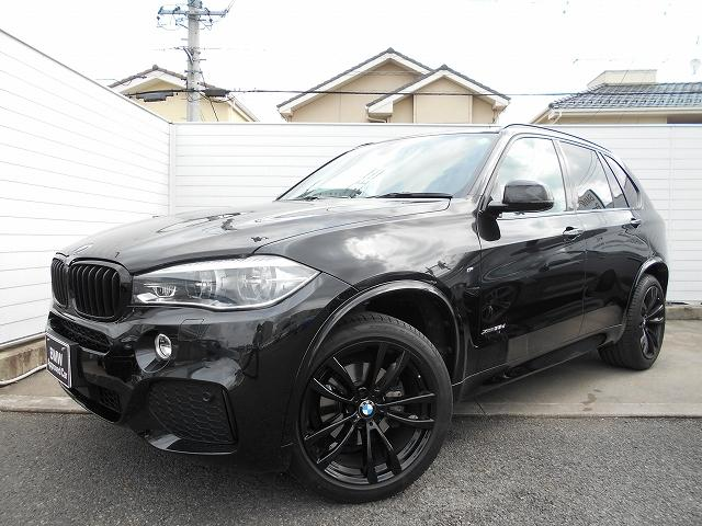 BMW X5 xDrive 35d Mスポーツ リミテッドブラック20AW黒革パノラマSRハーマンカードンHi-FiソフトクローズドアLED禁煙1オーナー認定中古車