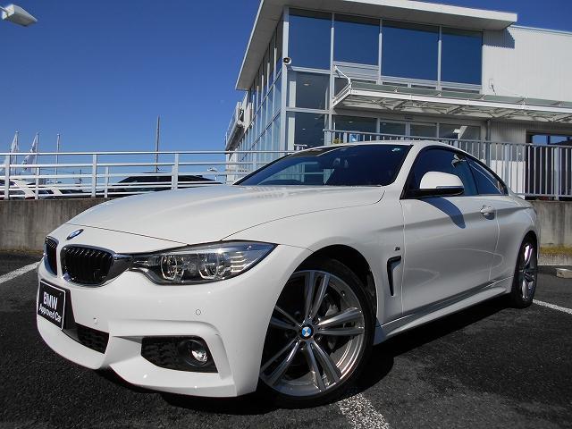 BMW 4シリーズ 435iクーペ Mスポーツ 19AW黒革LEDヘッド衝突軽減ACC禁煙1オーナー認定中古車