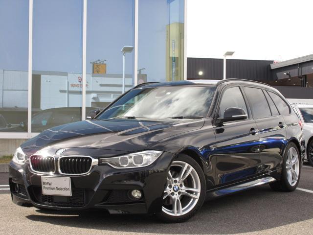 BMW 3シリーズ 320dツーリング Mスポーツ 18AW黒革衝突軽減ACC禁煙1オーナー認定中古車