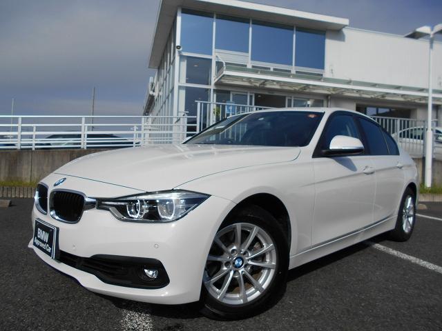 BMW 3シリーズ 318i 16AW衝突軽減クルコンLEDヘッドライトドラレコ禁煙1オーナー認定中古車
