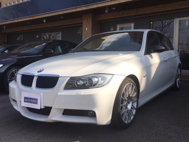 BMW 320Si  世界限定2600台