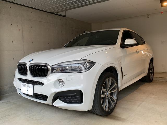 BMW xDrive 50i Mスポーツ 左H 1オーナー
