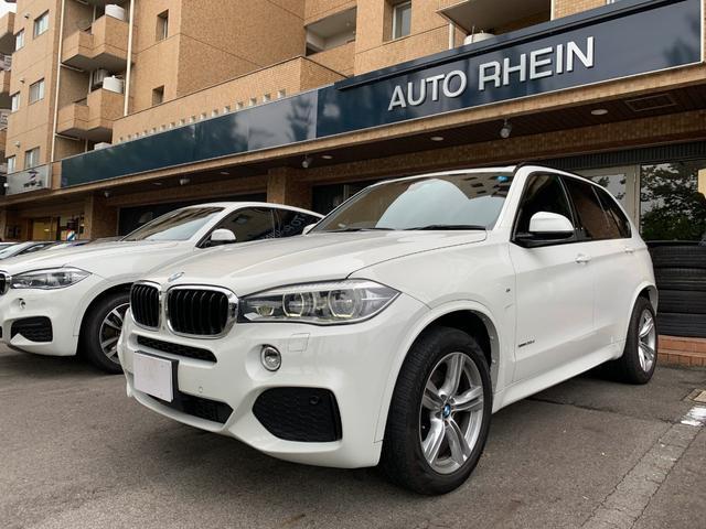 BMW xDrive 35d Mスポーツ コンフォート&セレクトP.