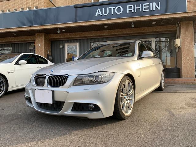 BMW 335iツーリング Mスポーツパッケージ LCI
