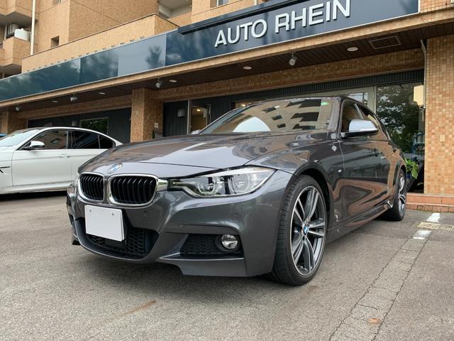 BMW 340i Mスポーツ パーキングサポートパッケージ ACC 19AW