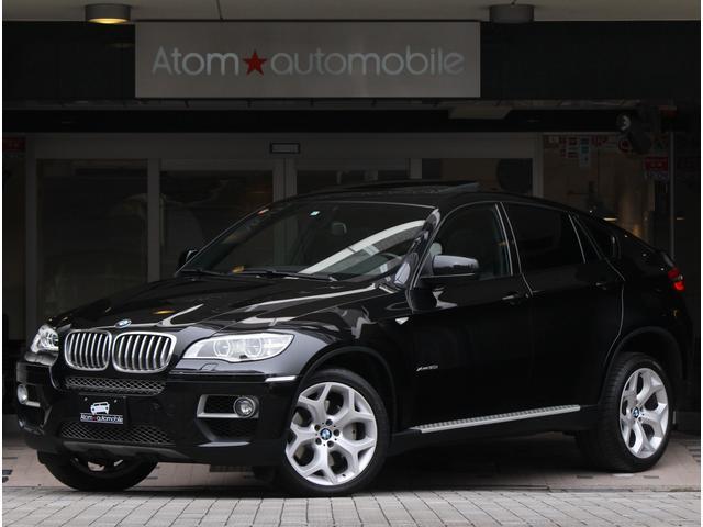 BMW xDrive 50i 1オナ LED SR OP20AW