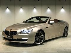 BMW650iカブリオレ コンフォートパッケージ