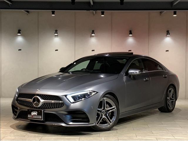 メルセデス・ベンツ CLSクラス CLS220d スポーツ エクスクルーシブパッケージ 新車保証 レアカラー エクスクルーシブPKG SR