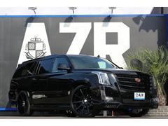 キャデラック エスカレード17モデル ESV プラチナム 8速AT ZEROデザイン