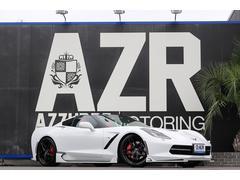 シボレー コルベット正規ディーラー車 Z51 MT レボリックスエアロ 社外ナビ