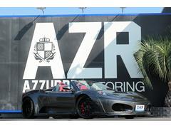 フェラーリ F430スパイダーF1 D車 LBワークス 鍛造AW  カーボンブレーキ