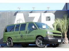 シボレー エクスプレス新車並行車 KMC20インチ オールペイント HDDナビ
