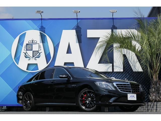 メルセデス・ベンツ S63 AMG 4マチックロング 正規ディーラー車 AMGダイナミックPKG AMGドライバーズPKG ショーファーPKG AMGパフォーマンスステアリング マットブラックAMGクロススポークAW キャリパーレッド 純正エアサス
