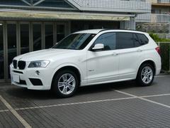 BMW X3xDrive 20i Mスポーツパッケージ コンフォートA