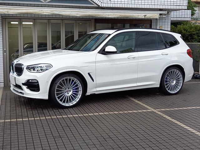 BMWアルピナ オールラッド