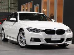 BMW320d Mスポーツ 後期LEDヘッド&テール メーカー保証