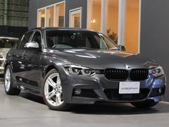 BMW320dMスポーツ 後期LEDヘッド ブラウン革 禁煙 保証