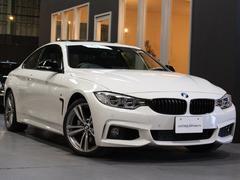 BMW435iクーペMスポーツ LEDヘッド サンルーフ 19AW
