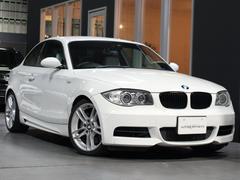 BMW135iクーペ Mスポーツ 下取 6速マニュアル ベージュ革