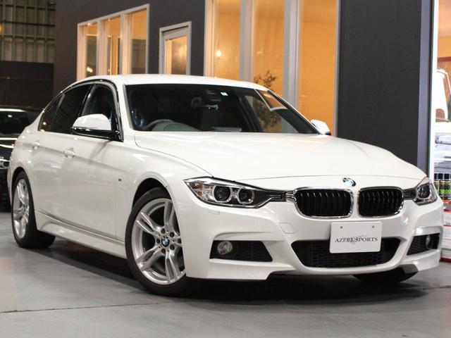 BMW 320i Mスポーツ 1オナ ディーラーメンテナンス 買取