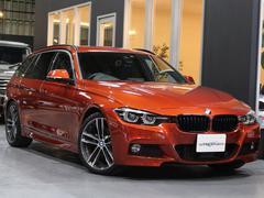 BMW320d Mスポーツ エディションシャドー 限定希少色 保証