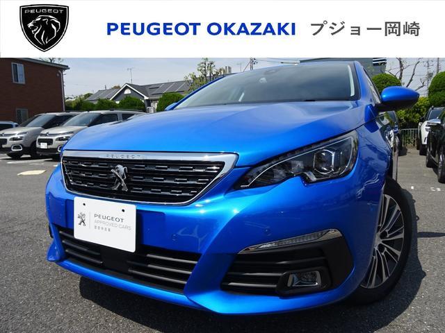 プジョー ロードトリップ ブルーHDi 登録済未使用車 10Km CarPlay 新車保証継承