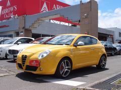 アルファロメオ ミトイモラリミテッドエディション150台限定特別仕様車