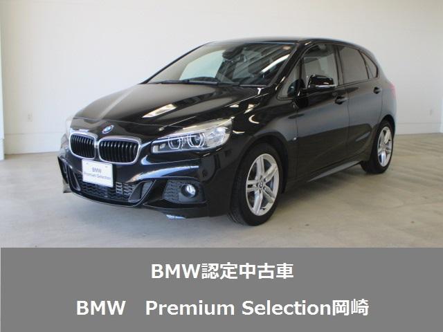 BMW 218iアクティブツアラー Mスポーツ・パーキングサポート