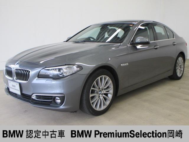 BMW 528iラグジュアリー