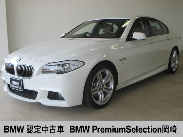 BMW 523dブルーパフォーマンスエクスクルーシブスポーツ