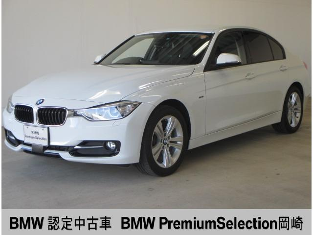 BMW 320d スポーツ ACC 認定中古車保証2年付き