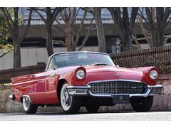 フォード サンダーバード1957y初代 最終モデル フルレストア