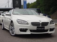 BMW650iMスポカブリオ 1オナ 20AW アイボリ革 D整備