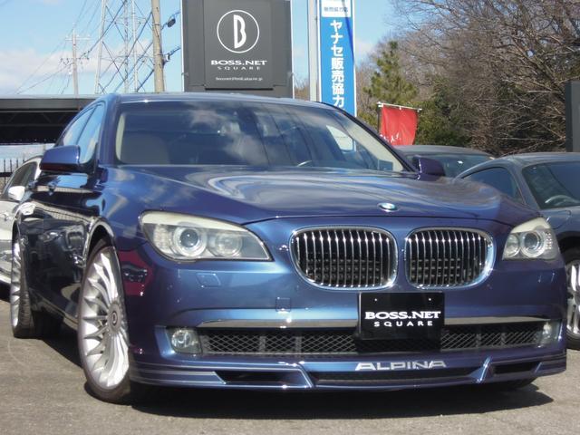 BMWアルピナ B7 ビターリムジンロング リヤエンター エントリD ニコル記録