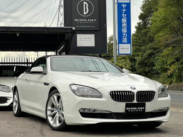 BMW 6シリーズ 640iカブリオレ ディーラー点検・車検・リコール・10回実施 アルピンホワイト/ホワイトレザー/ブラック幌 ベンチレーション&シートヒーター HDDナビ&地デジ&Bカメラ 19インチOPホイール コンフォートアクセス